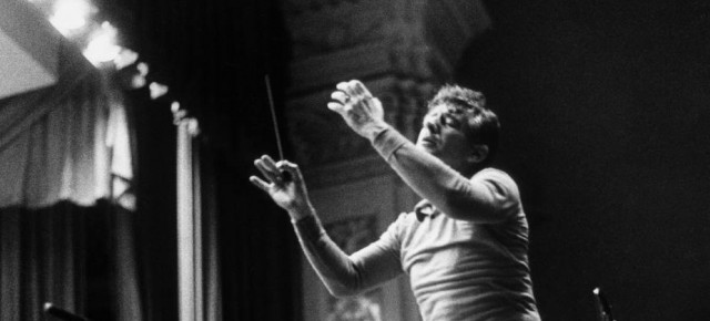 New York Phil Launches Digital Archive